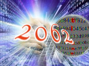 暗号 未来人